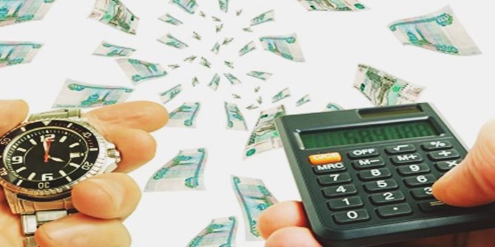 kredi alabilmek için kaç aylık sigorta gereklidir