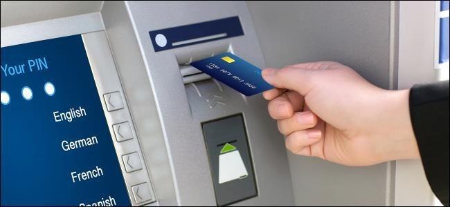 Bankamatik-Paramı-Yuttu